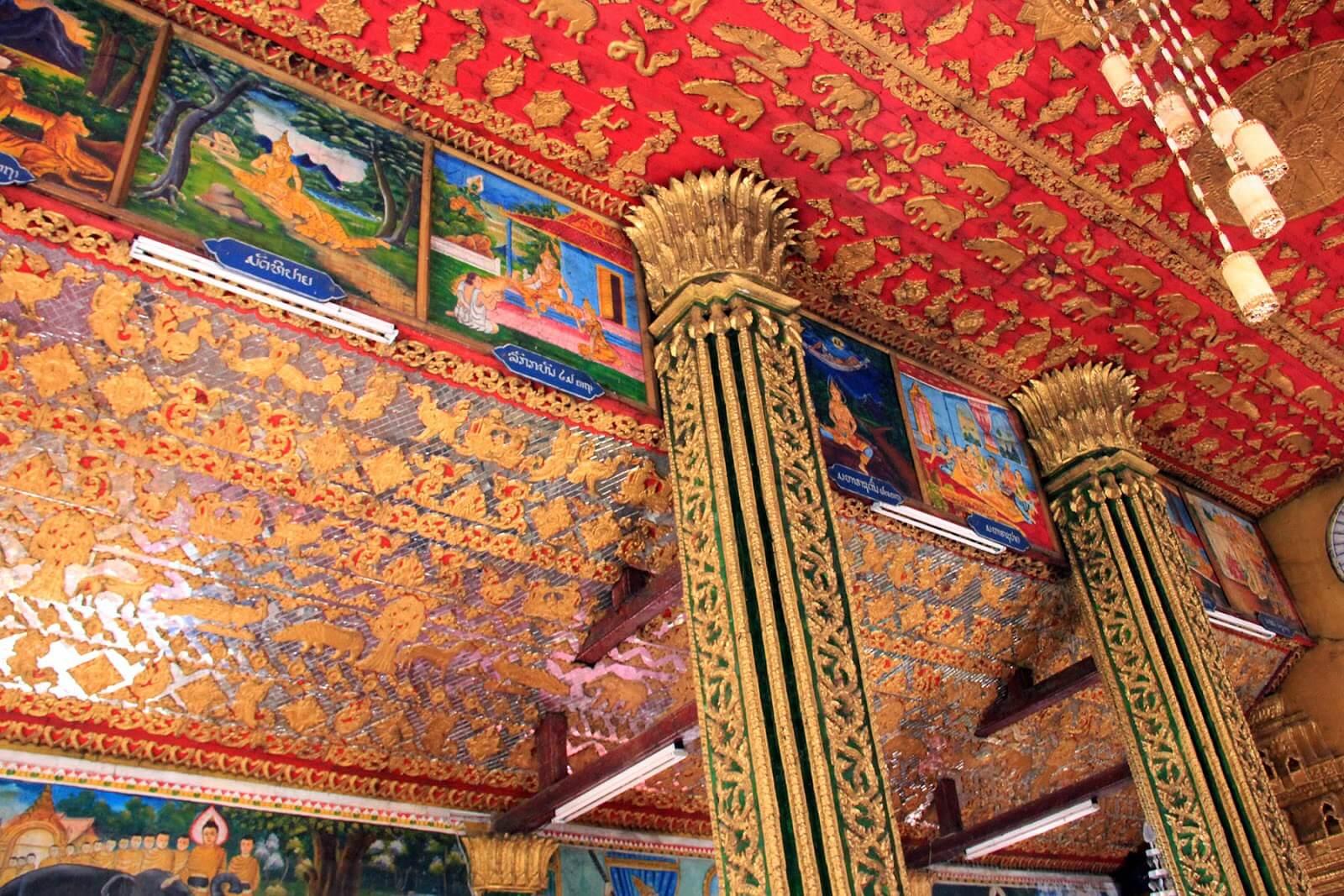 Wat Si Muang 5